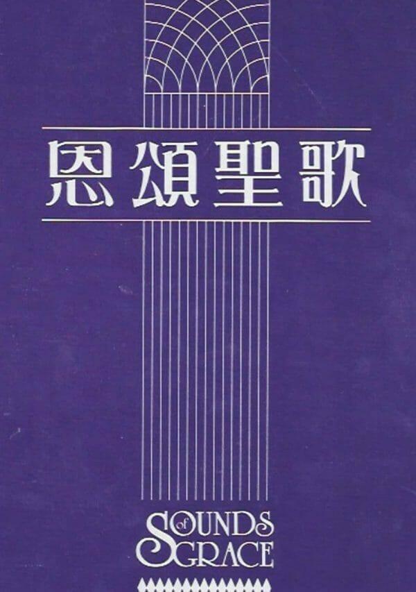 1990-1999